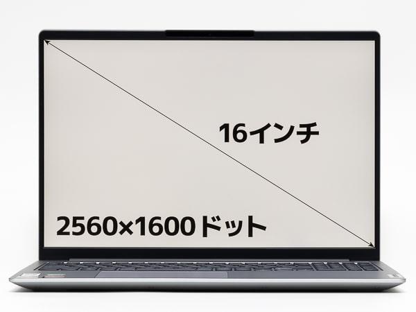 IdeaPad Slim 560 Pro(16)  ディスプレイ