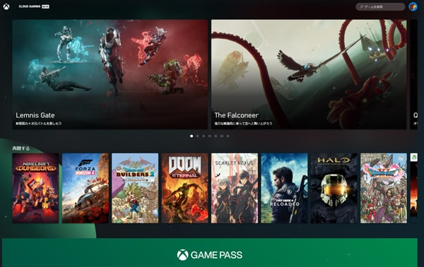 Xbox Cloud Gaming(Beta)