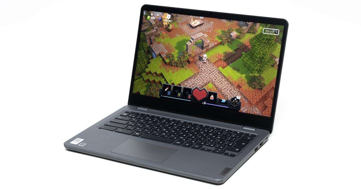 ChromebookでXbox Cloud Gaming