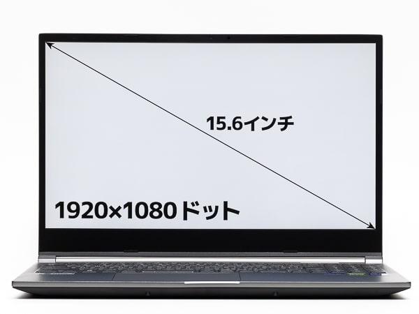 GALLERIA XL7C-R36 11800H搭載 画面サイズ