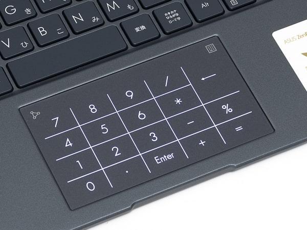 Zenbook 14 UX435 タッチパッド