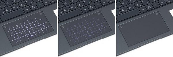 Zenbook 14 UX435 NumberPad