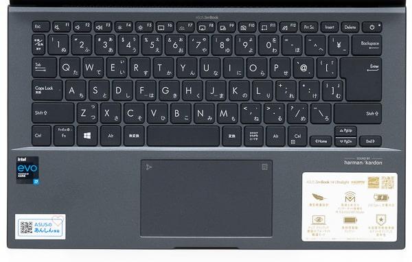Zenbook 14 UX435 キーボード